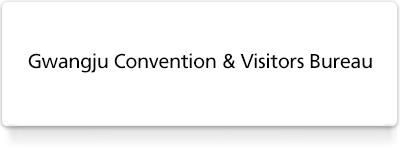 Gwangju Convention & Visitors Bureau